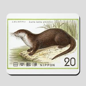 1974 Japan River Otter Postage Stamp Mousepad