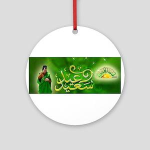 Al Gaddafi - a true leader Ornament (Round)