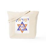 Israel Chai Tote Bag
