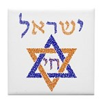 Israel Chai Tile Coaster