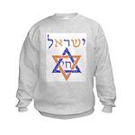 Israel Chai Kids Sweatshirt
