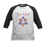 Israel Chai Kids Baseball Jersey