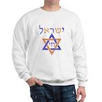 Israel Chai Sweatshirt