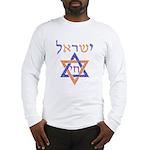 Israel Chai Long Sleeve T-Shirt