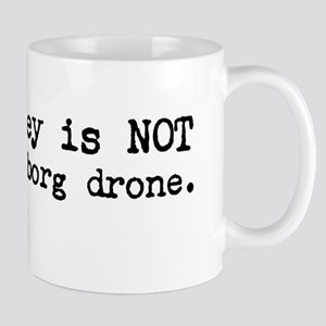 Mitt Romney is NOT an alien ... Mug