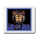 Lion of Judah 8 Mousepad