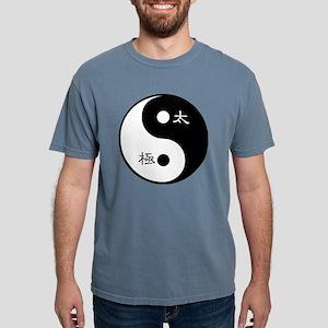 Tai Chi Yin Yang Symbol Mens Comfort Colors Shirt