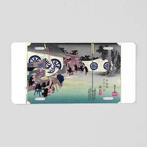 Seki - Hiroshige Ando - 1833 Aluminum License Plat