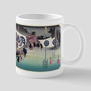 Seki - Hiroshige Ando - 1833 Mugs