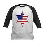 American Star of David Kids Baseball Jersey