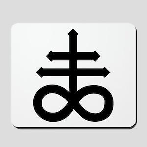 Hermetic Alchemical Cross Mousepad