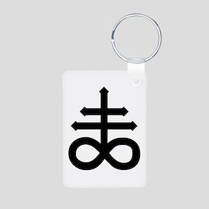 Hermetic Alchemical Cross Aluminum Photo Keychain