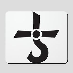 CROSS OF KRONOS (MARS CROSS) Black Mousepad
