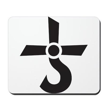 Cross Of Kronos Mars Cross Black Mousepad By Kungfu