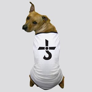 CROSS OF KRONOS (MARS CROSS) Black Dog T-Shirt