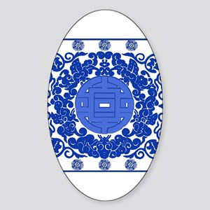 Blue & White Ming Porcelain Look Oval Sticker