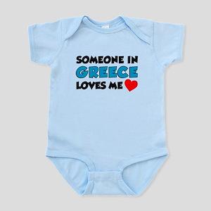 Someone Greece Loves Me Infant Bodysuit