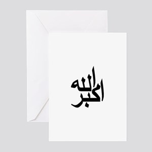 Allah Akbar Greeting Cards (Pk of 10)