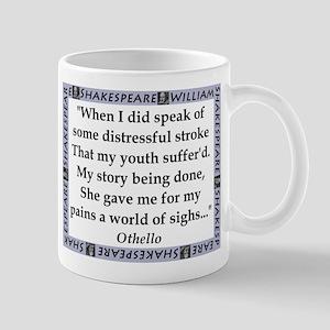 When I Did Speak Mugs