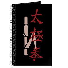 Tai Chi Journal