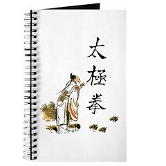 Tai Chi Chuan Journal