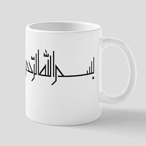 Bismillah AlRahman AlRaheem Mug