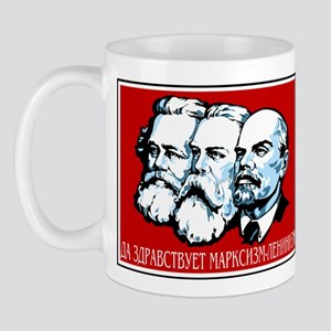 Marx, Engels, Lenin Mug