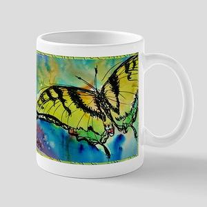 Butterfly Swallowtail butterfly art! Mug
