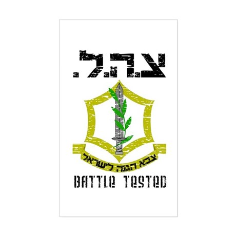 IDF Rectangle Sticker
