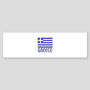 Greece Flag Name Smaller Image Sticker (Bumper)