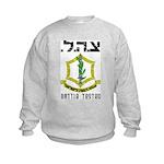 IDF Kids Sweatshirt