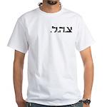IDF White T-Shirt