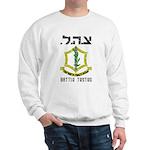 IDF Sweatshirt