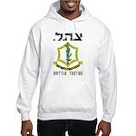 IDF Hooded Sweatshirt