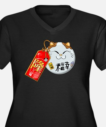 GOOD-LUCK.png Plus Size T-Shirt