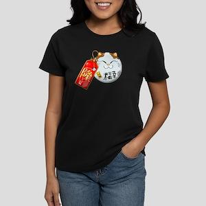 GOOD-LUCK T-Shirt