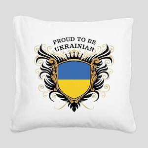 proud_ukrainian Square Canvas Pillow