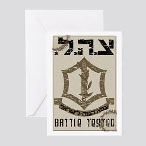 IDF Greeting Cards (Pk of 10)