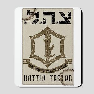 IDF Mousepad