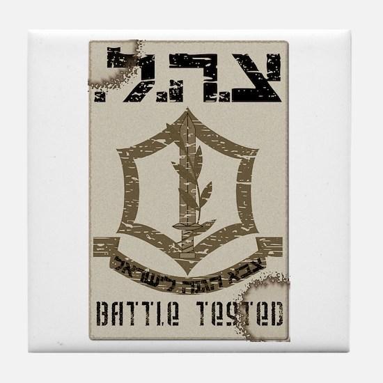 IDF Tile Coaster