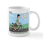 Bike Hike Mug