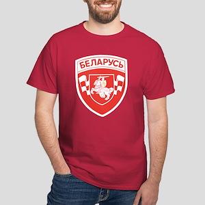 Racer-riffic Pahonia! Dark T-Shirt