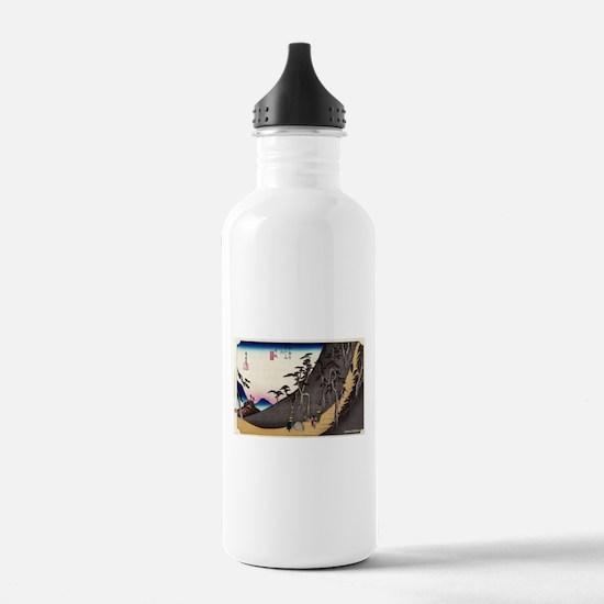 Nissaka - Hiroshige Ando - 1833 Water Bottle
