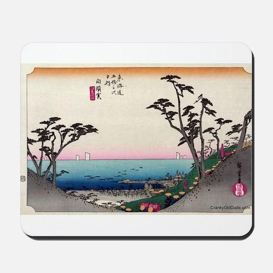 Shirasuka - Hiroshige Ando - 1833.tif Mousepad