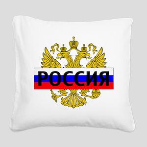 Russian Eagle Square Canvas Pillow