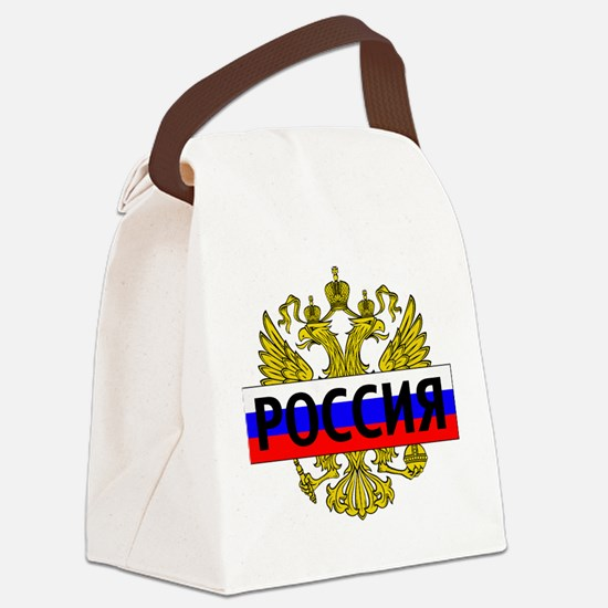 Russian Eagle Canvas Lunch Bag