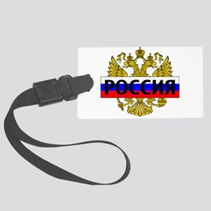 Russian Eagle Large Luggage Tag