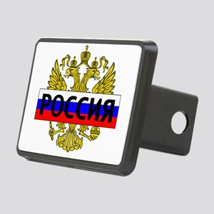 Russian Eagle Rectangular Hitch Cover