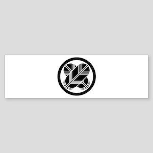 Takanoha1 Sticker (Bumper)