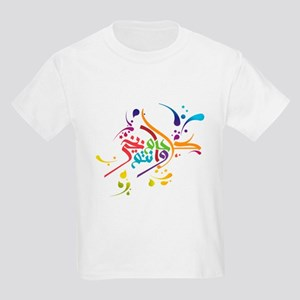 Eid T-shirts and gifts Kids Light T-Shirt